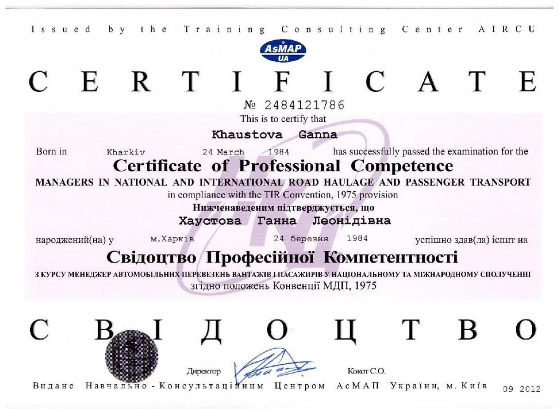 CPC_Diploma-page-002.jpg