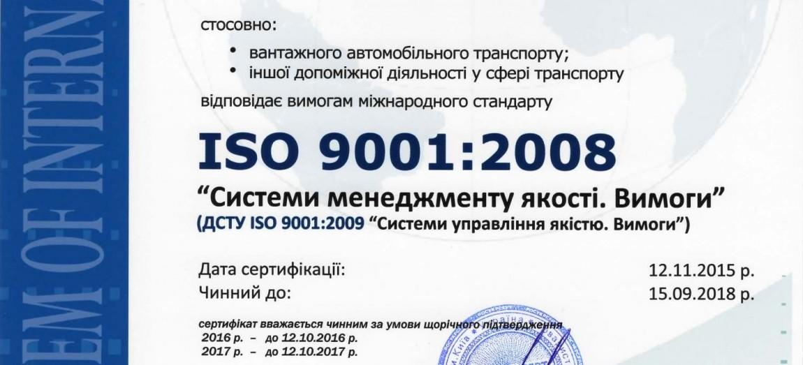 ISO_C.jpg